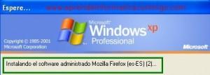 Windows Server 2008 – Comprobacion de la actualizacion de software por GPO